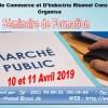 Séminaire de formation «Maîtrise de la Pratique des Marchés Publics»